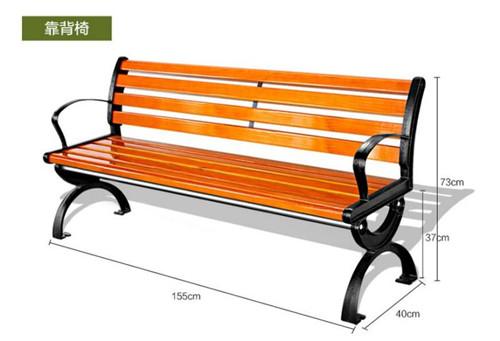 木桌椅制作