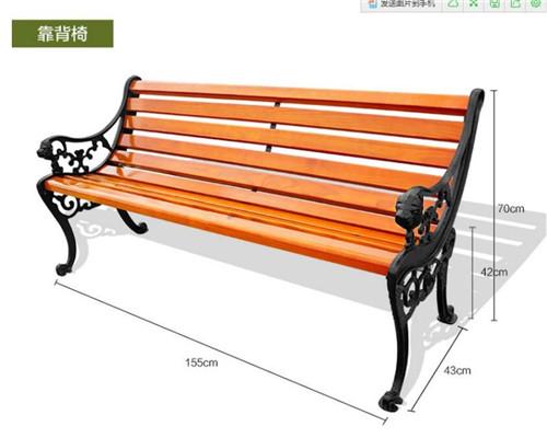 木桌椅制作 (8)